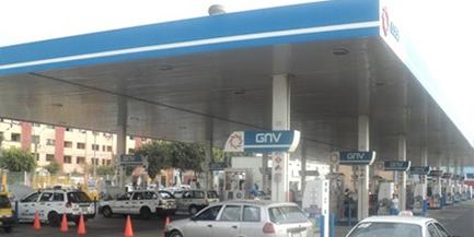 Reforma ASSA Gasocentro (Perú)
